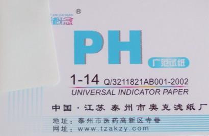 LAckmuspapier, PH Teststreifen,